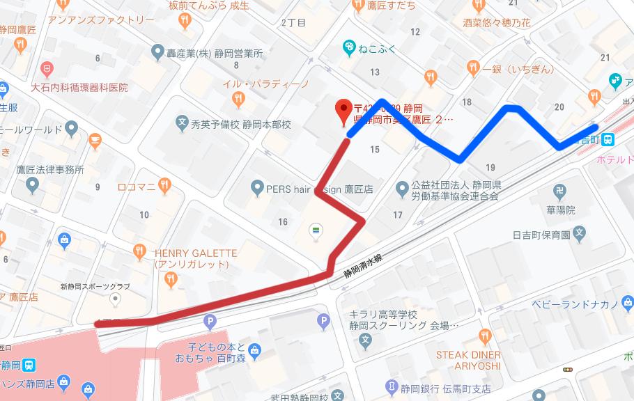 静鉄・新静岡駅より徒歩7分静鉄・日吉町駅より徒歩5分