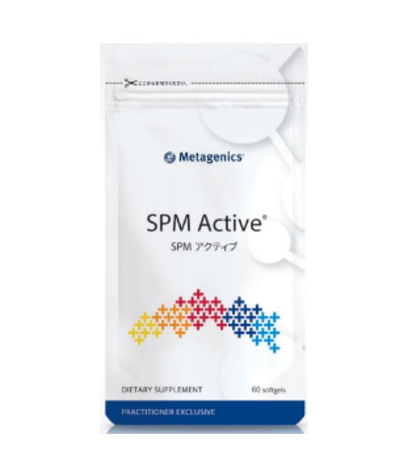 SMP Active